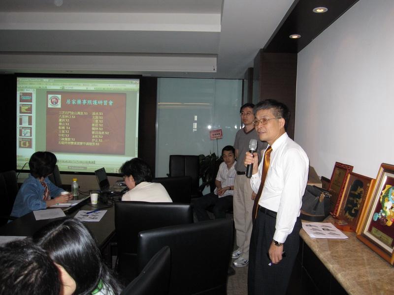 2009_0522諮詢站研討會006
