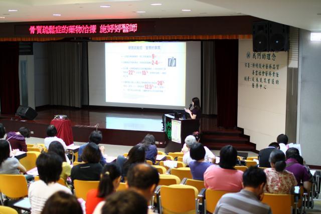 第二堂課由亞東紀念醫院新陳代謝科施婷婷醫師演講「骨質疏鬆症藥物治療」相關的課程
